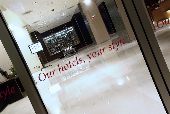 Entrata BEST WESTERN PREMIER BHR Treviso Hotel