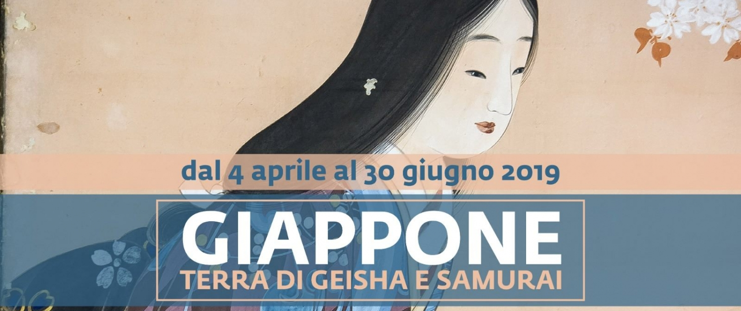 Pacchetto Mostra Giappone - BHR Treviso Hotel - Hotel 4 Stelle Superior Treviso