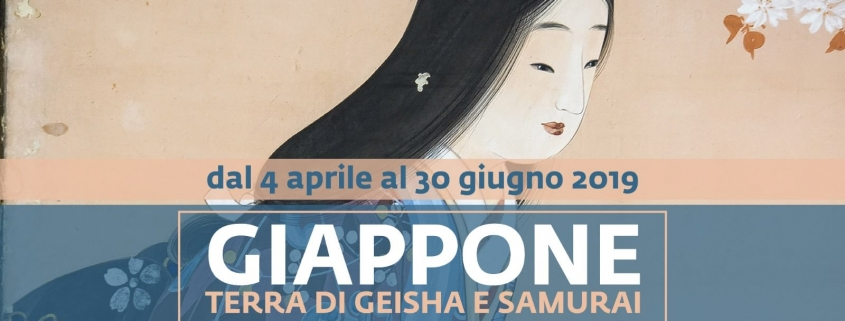 Pacchetto Mostra Giappone - BHR Treviso Hotel - Hotel 4 Stelle Superior Treviso